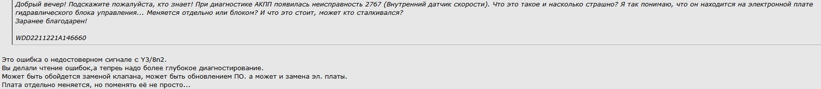 Отзыв 722.9