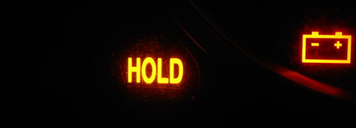 Кнопка hold на акпп: назначение, технические особенности