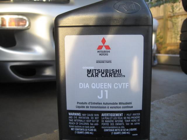 Оригинальное масло для Вариатора Митсубиси Аутлендер