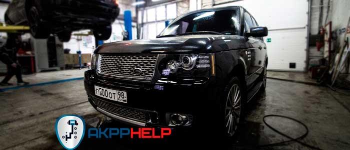 ремонт акпп Range Rover Vogue