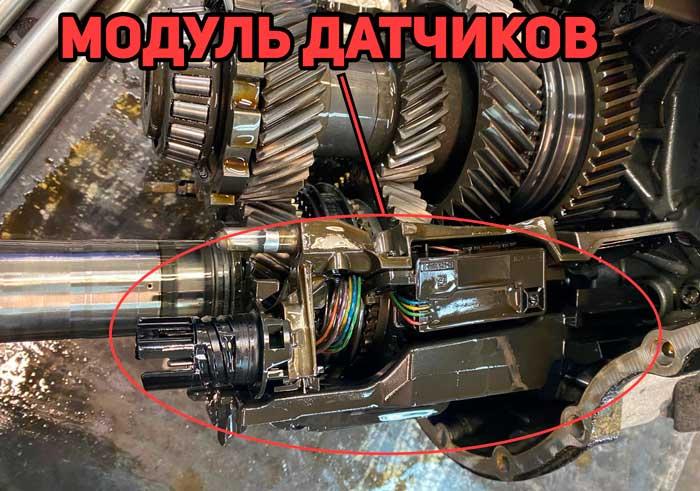 ремонт акпп s-tronic Audi Q5