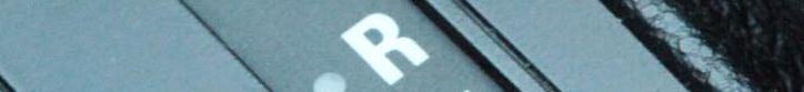 Режим R