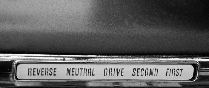 Не включаются скорости на акпп