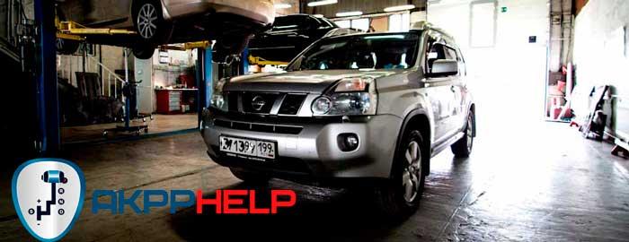 ремонт автоматической коробки Nissan X-Trail