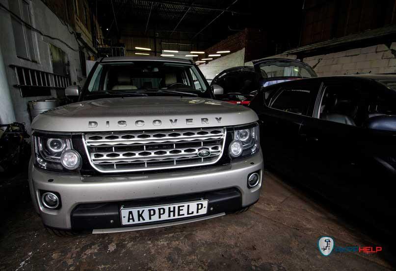 ремонт АКПП Land Rover Discovery