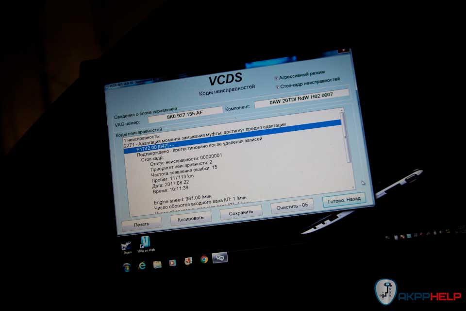 Как заменить подшипник первичного вала на ВАЗ?