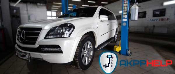 ремонт акпп Mercedes X164