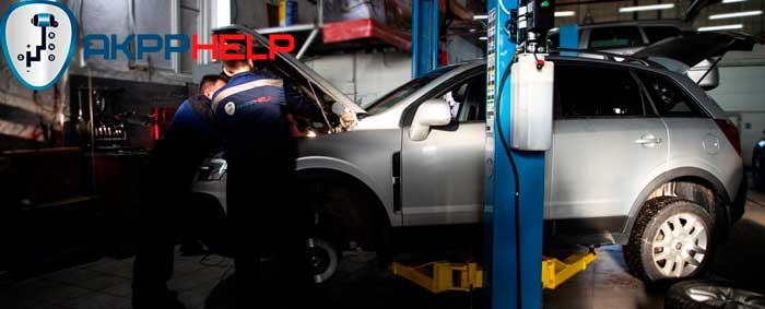 ремонт АКПП Opel Antara